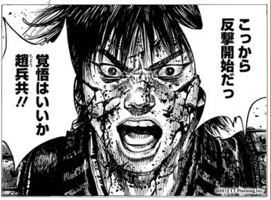 """Les plus grands noms du manga réunis sur le projet """"Social Kingdom"""" ! Inoue-10"""