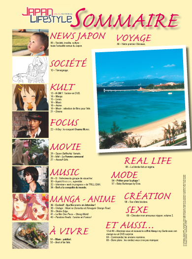 [Magazine] Japan LifeStyle Jals1710