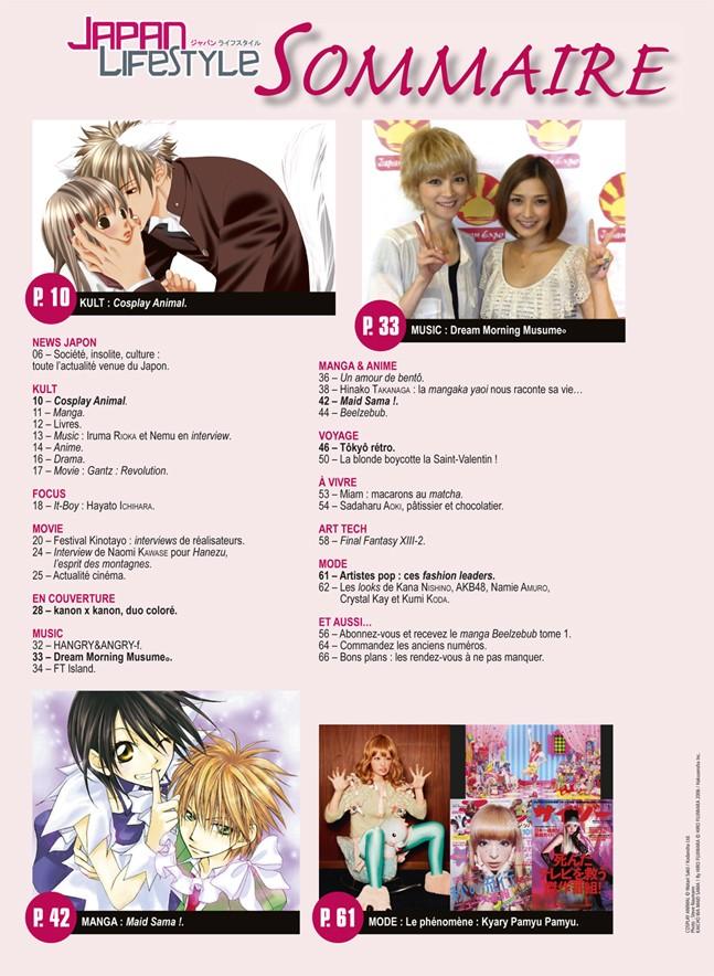 [Magazine] Japan LifeStyle Jals2010