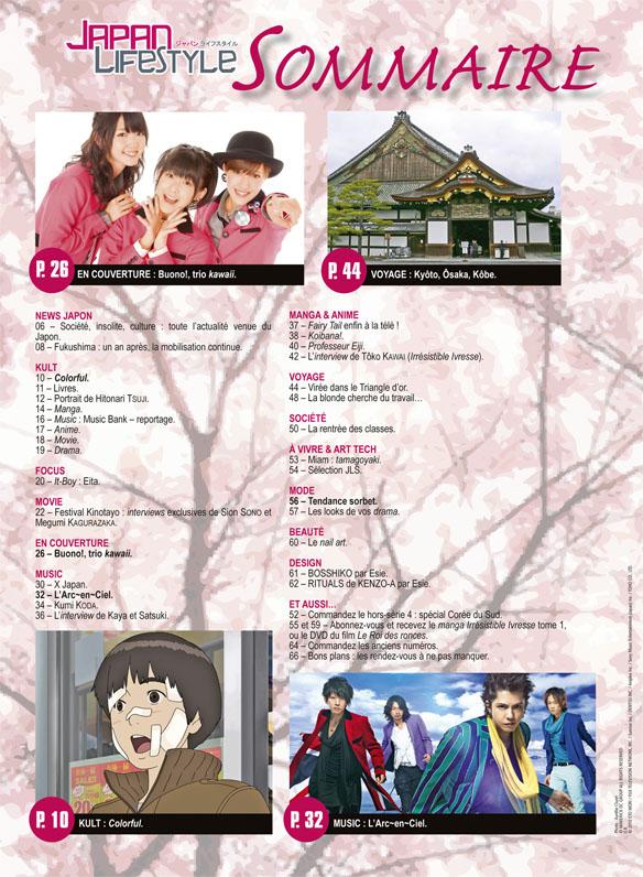 [Magazine] Japan LifeStyle Jals2110