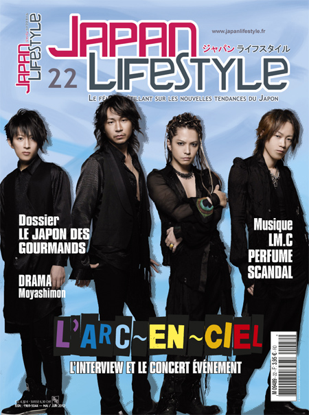 [Magazine] Japan LifeStyle Jals2210
