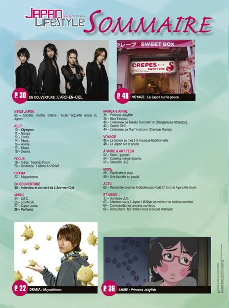[Magazine] Japan LifeStyle Jals2211