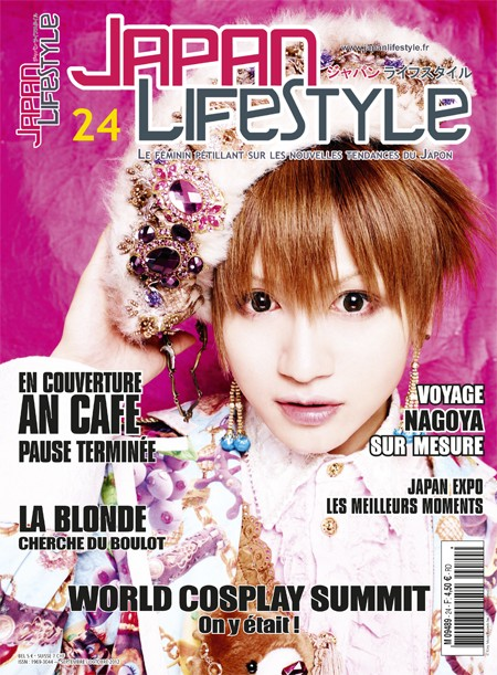[Magazine] Japan LifeStyle Jals2410