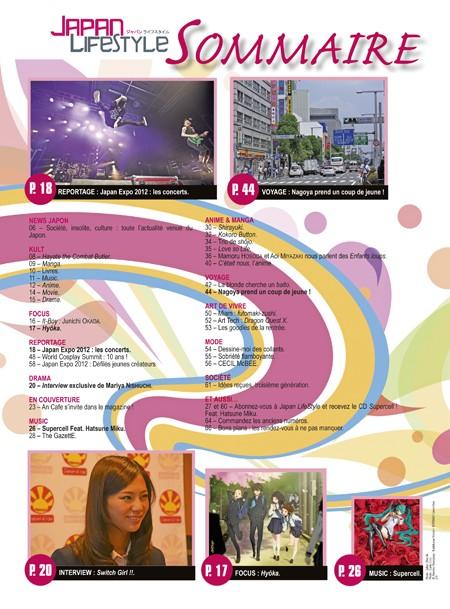 [Magazine] Japan LifeStyle Jals2411
