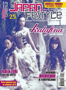 [Magazine] Japan LifeStyle Jals2510
