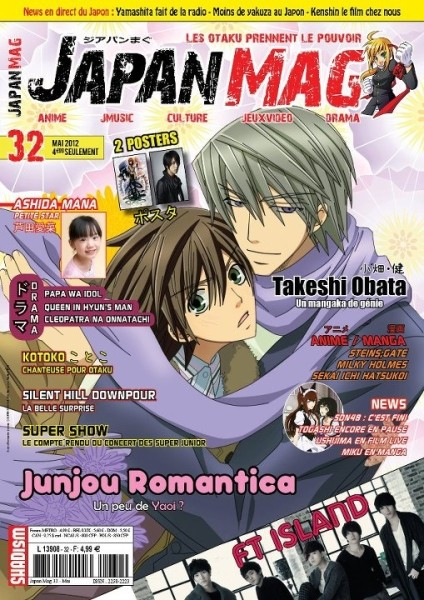 [Magazine] Made in Japan / Japan Mag Japan-10