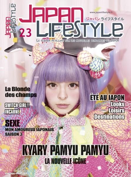 [Magazine] Japan LifeStyle Japan-12