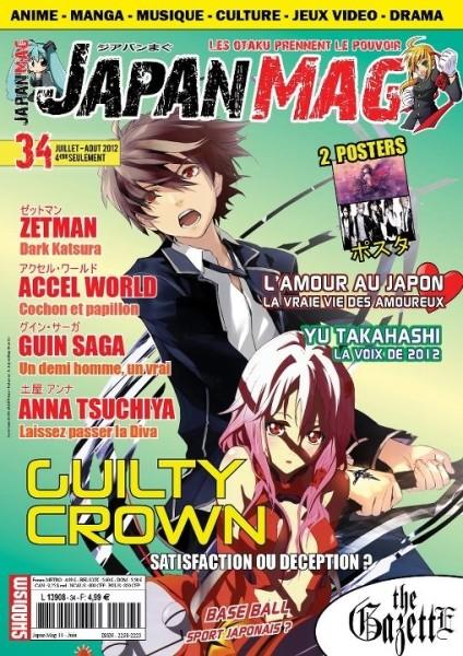 [Magazine] Made in Japan / Japan Mag Japan-13