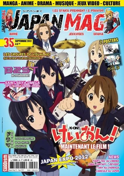 [Magazine] Made in Japan / Japan Mag Japan-14
