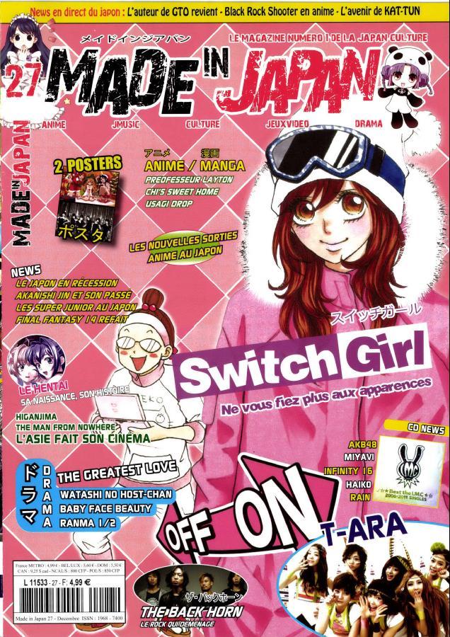 [Magazine] Made in Japan / Japan Mag Made-i15