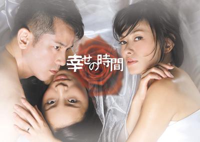 Shiawase no Jikan adapté en drama Mainv10