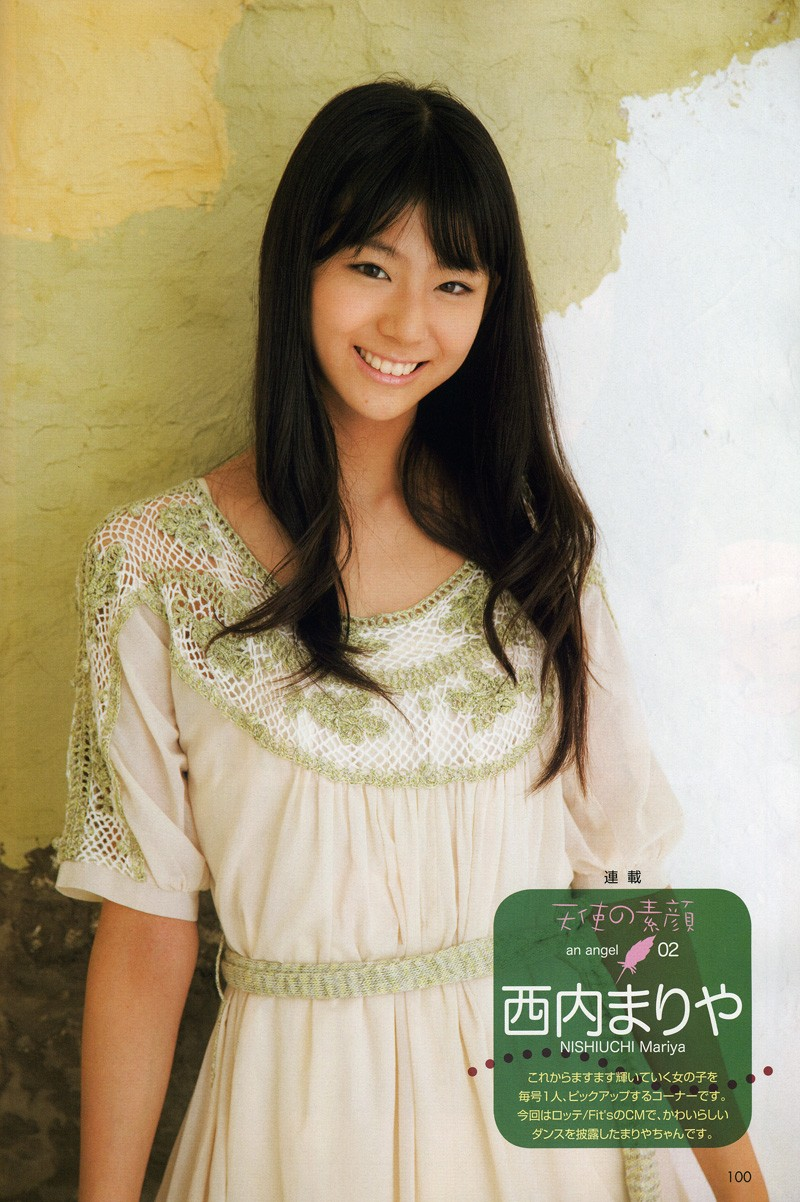 Switch Girl !! adapté en Drama Nishiu10