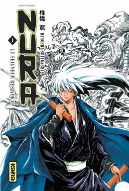 Opération été chez Kana : deux mangas = 1 tome 1 offert ! Nura-s10