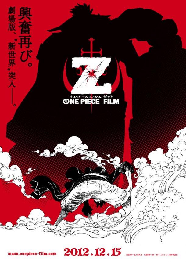 One Piece Film Z One-pi15