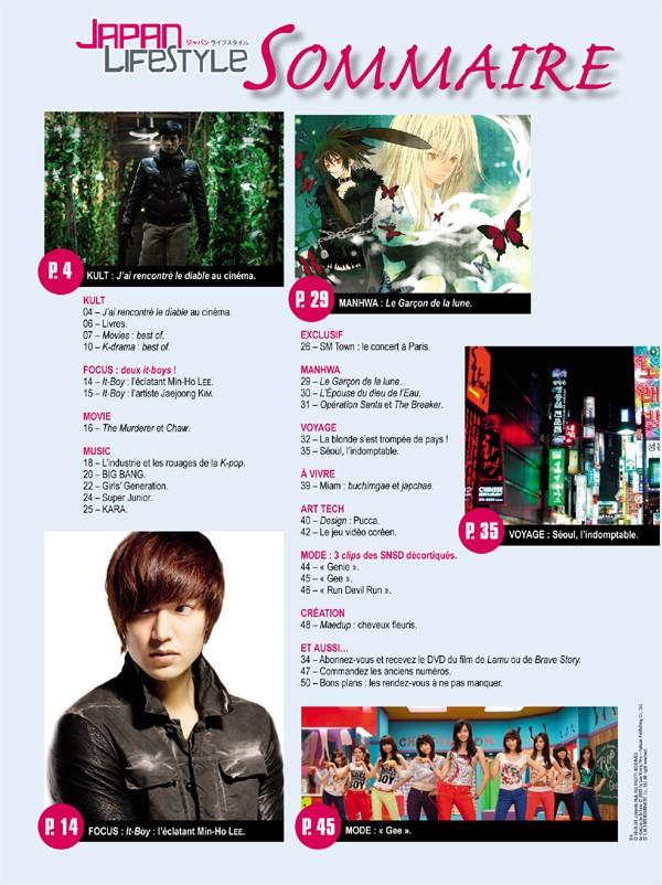 [Magazine] Japan LifeStyle Sommai10