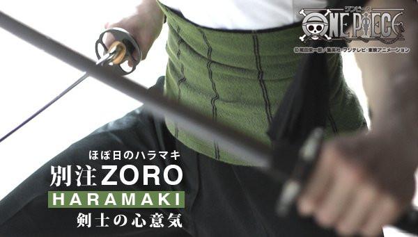 Les haramaki Zoro_h10