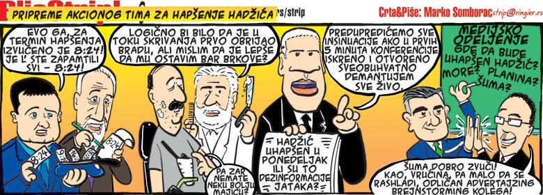 EVROATLANTSKE INTEGRACIJE U STRIPU Goran_10