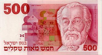 DRZAVA IZRAEL DANAS Rothsc10