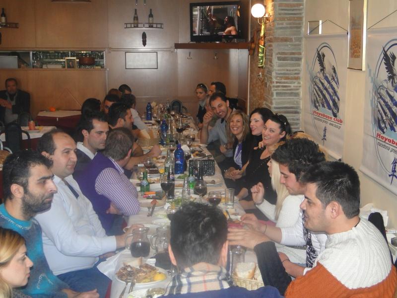 15/1/2012 Ετήσια κοπή της Βασιλόπιτας www.busa.gr Hayabusa club Μακεδονίας  Dsc05210