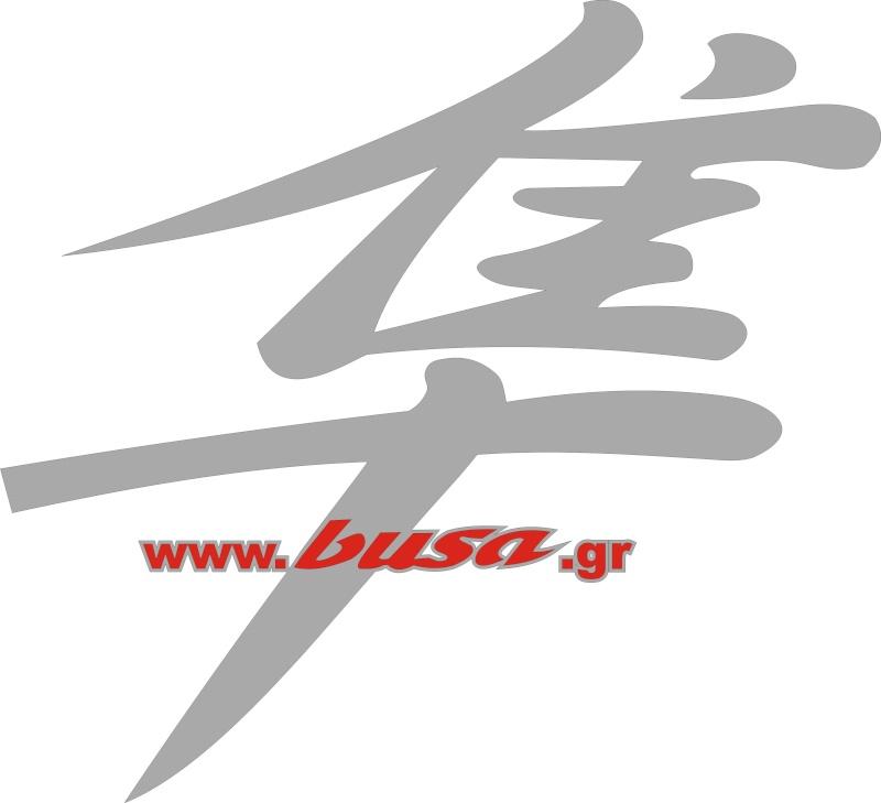 Το αυτοκόλλητό μας δωρεάν σε όλους τους κατόχους Hayabusa !!!! Www_bu10