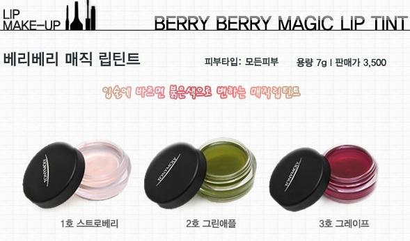 Lips Berry_10
