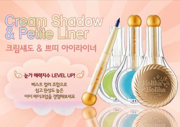 Eyes Liner Cream_11