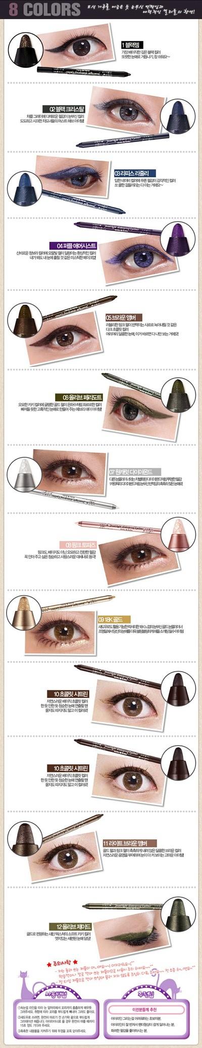 Eyes Liner Jewel_11