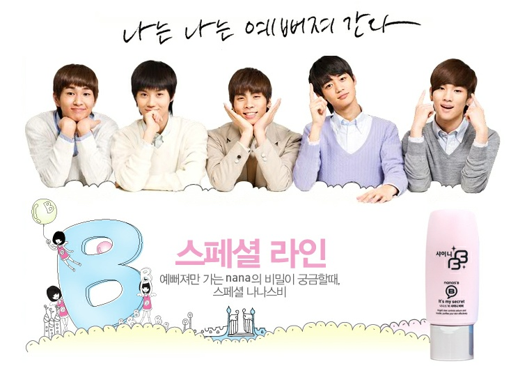 BBcream Shinee10