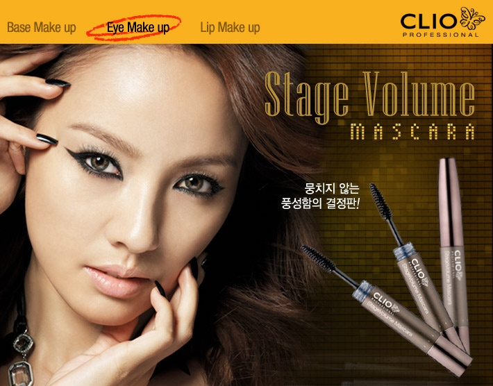 Mascara Stage_10
