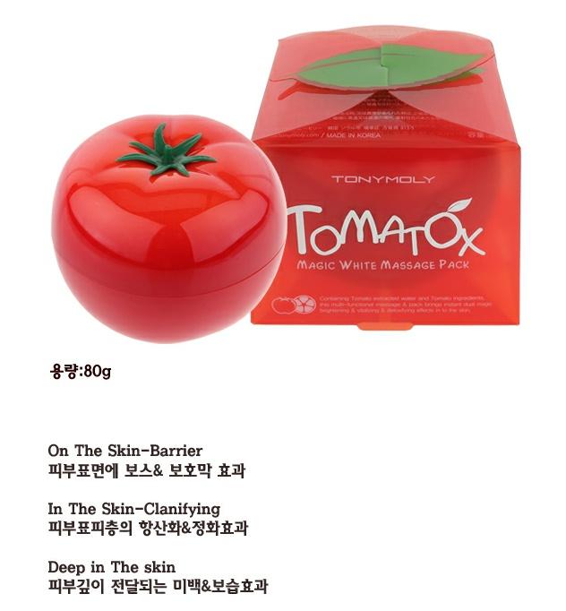 Soin du visage et du corp Tomato10