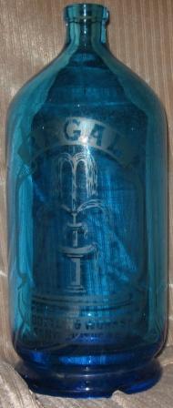 siphons regal bleu  une beaute  Img_3113