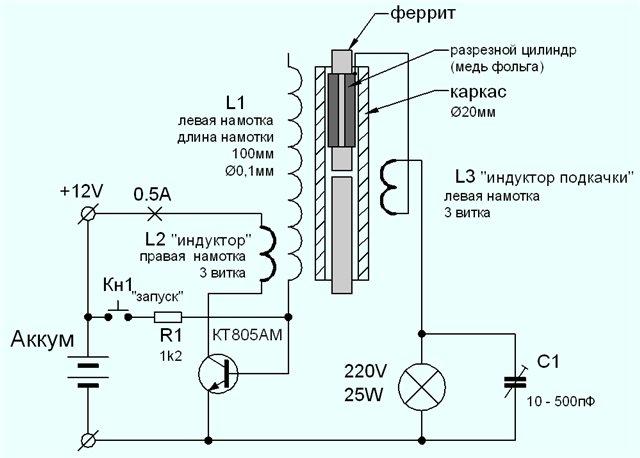 Генератор на основе явления Холодного Ядерного Синтеза - Страница 3 B5d88a10