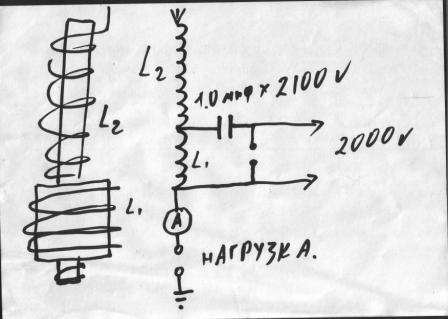 """Тариэл Капанадзе и его """"чудо генератор"""" - Страница 20 Ddddnd12"""