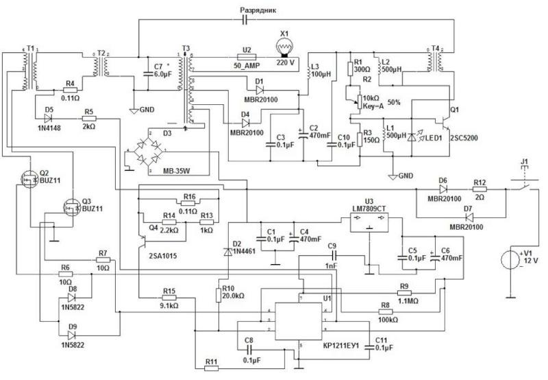 Генератор на основе явления Холодного Ядерного Синтеза - Страница 3 Full_v10