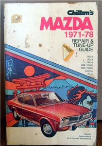 [TOPIC OFFICEL] MAZDA 121 / RX5 ou COSMO AP - Page 3 17127010