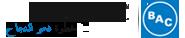 شبكة لمتنا العربية ترحب بكم Logo-h10
