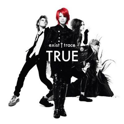 Mini-album : TRUE Exist-10