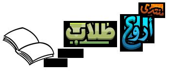 Muhammad is the Messenger of God Untitl18