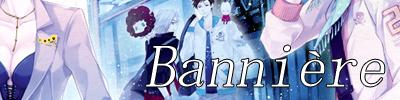 Nif nif nif :( Bannia10