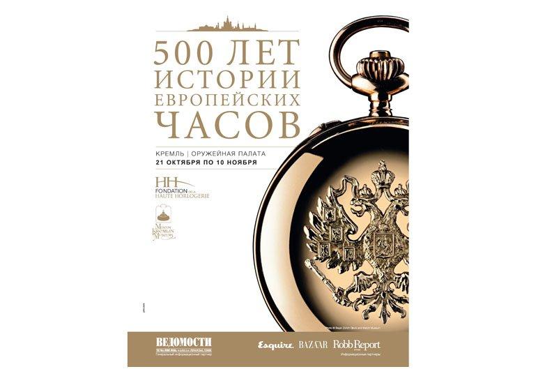 actualité du Kremlin Kremli10