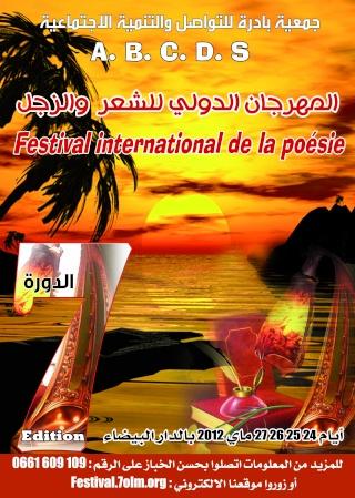 لمن لم يشارك بعد ، أيام قليلة على موعد انطلاق المهرجان الدولي للشعر والزجل . Afiche10