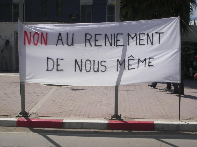 Rassemblement devant le siège de la wilaya de Bgayet pour exiger la préservation de la maison de Jean Amrouche menacée  de démolition. Imgp5329