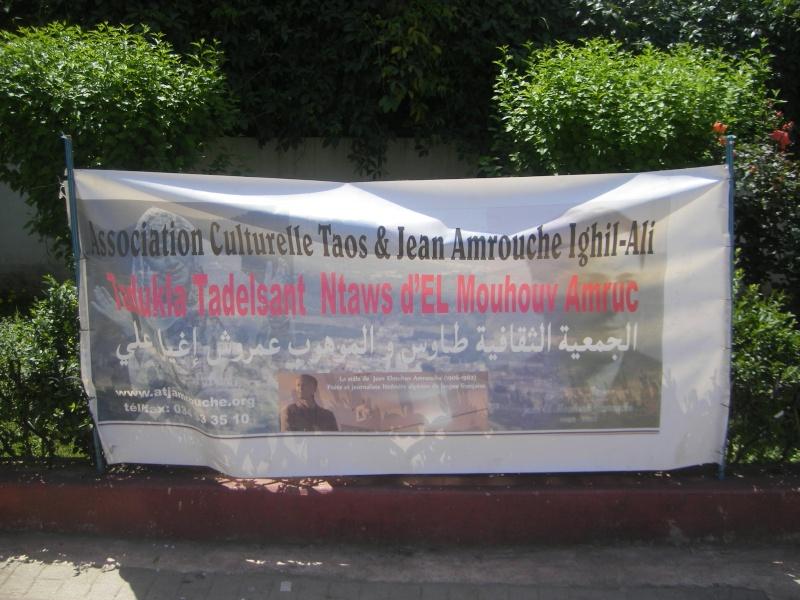 Rassemblement devant le siège de la wilaya de Bgayet pour exiger la préservation de la maison de Jean Amrouche menacée  de démolition. Imgp5333