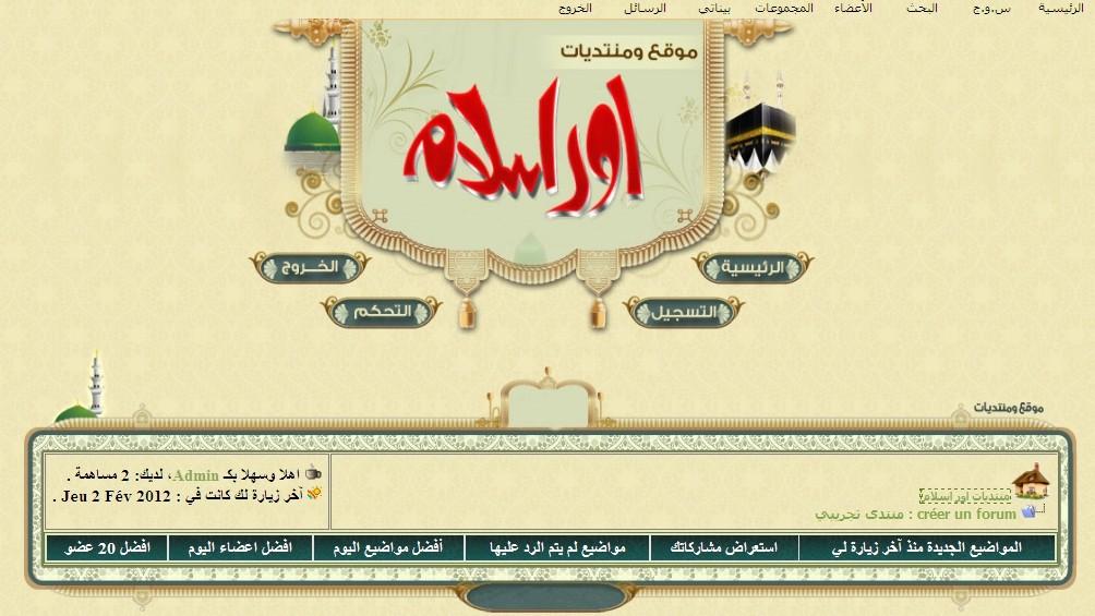 استايل اسلامى احترفى جديد بالتومبيلات 2012 129