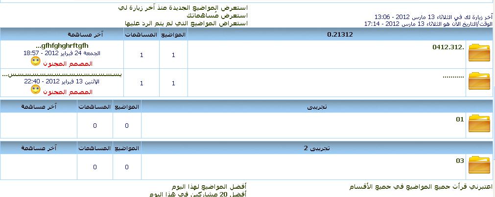 ستايل عرب ماكس الاحترافي مجانا  13-03-11