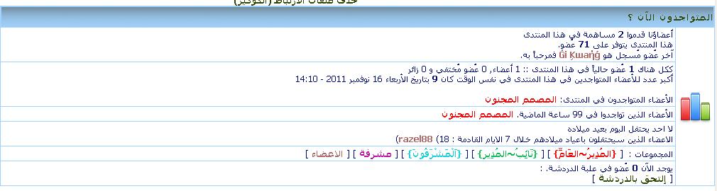 ستايل عرب ماكس الاحترافي مجانا  13-03-12