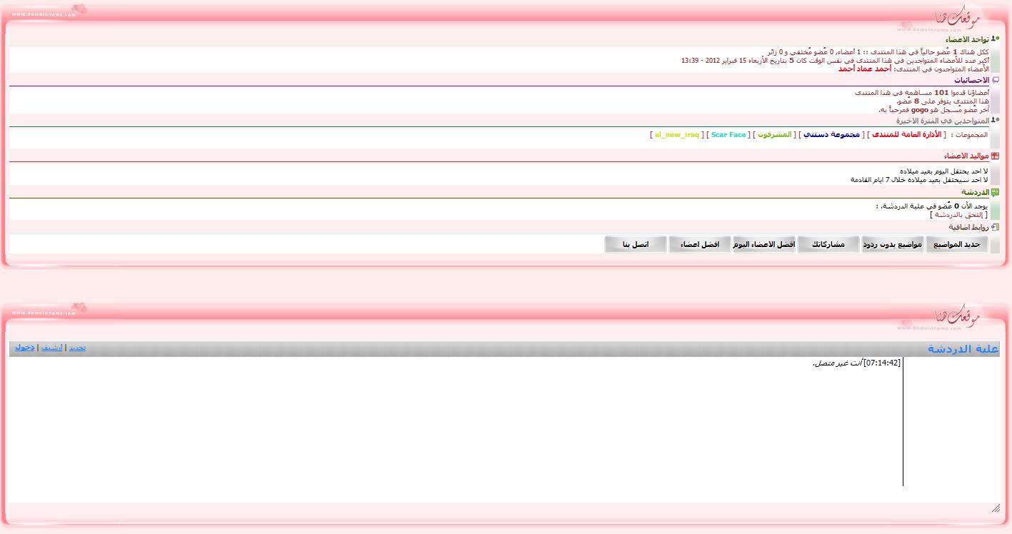 حمل الان ستايل تومبيلات القلوب الوردية الجديد2012 Captur49