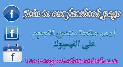 Join To Our Facebook