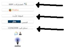 تومبيلات: كود وضع خلفية بزوايا مستديرة للمعلومات في البيانات الشخصية Rrtt_b10