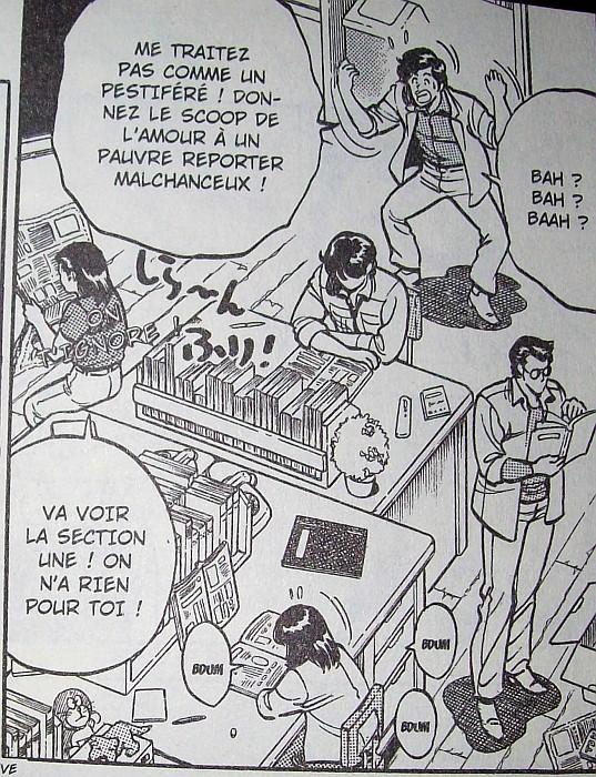 [2.0] Caméos et clins d'oeil dans les anime et mangas!  - Page 2 100_5613